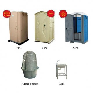 Portable Toilets Party 10000