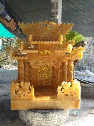 ศาลเจ้าที่ขนาด 27 นิ้ว 888 น้ำผึ้งแก้ว
