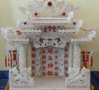 ศาลเจ้าที่ขนาด 27 นิ้ว สีขาว อักษรจีนสีแดง