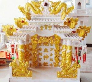 ศาลเจ้าที่ขนาด 24 นิ้ว สีชมพู พ่นทอง 888