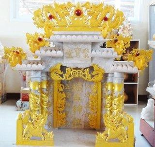 ศาลเจ้าที่ขนาด 24 นิ้ว 888 พ่นทอง หินสีเทา