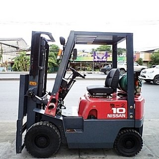 Nissan Forklift 1 Ton New Model