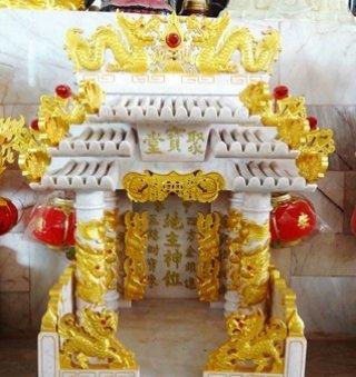 ศาลเจ้าที่ขนาด 16 นิ้ว 888 สีขาวพ่นทอง หงส์หางพวง