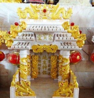 ศาลเจ้าที่ขนาด 16 นิ้ว 888 ขาวพ่นทอง