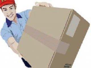 บริการรับ-ส่งสินค้าด่วนทั่วประเทศ