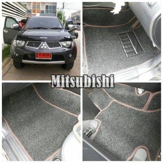 พรมรถยนต์ MITSUBISHI ทุกรุ่น