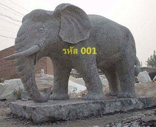 ช้างแกะสลัก หินอ่อน