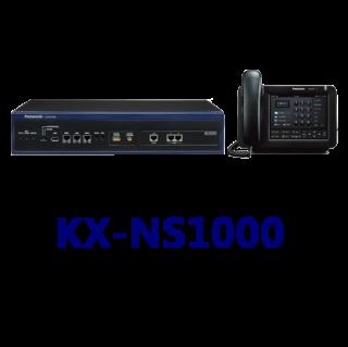 ตู้สาขาโทรศัพท์ PANASONIC IP PBX รุ่น KX-NS1000