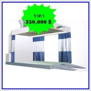 ห้องพ่นสีแบบม่าน มีฐานห้อง รุ่น TB-500