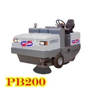 เครื่องกวาดพื้นอุตสาหกรรมแบบนั่งขับ รุ่น PB200