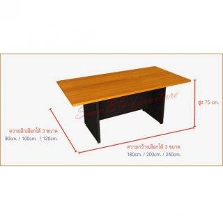โต๊ะประชุมเมลามีน ทรงสีเหลี่ยมผืนผ้า