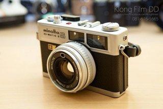 กล้องฟิล์ม  Minolta Hi Matic ES