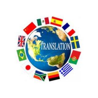 ศูนย์แปลภาษา