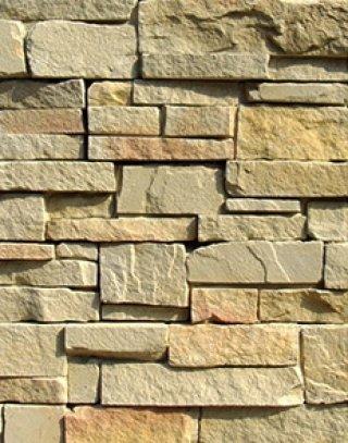 หินตกแต่ง PVN สีน้ำตาลอ่อน