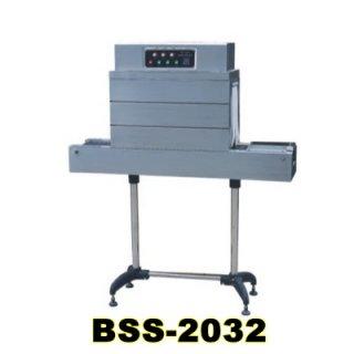 เครื่องอบฟิล์มหด รุ่น BSS 2032