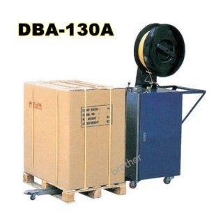 เครื่องรัดกล่องอัตโนมัติ แนวตั้ง รุ่น DBA-130A