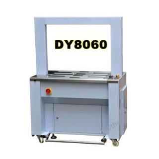 เครื่องรัดกล่อง รุ่น DY8060 Auto strapping machine