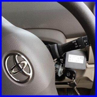 รับทำกุญแจรีโมท Toyota