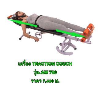 TRACTION COUCH