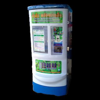 ตู้น้ำหยอดเหรียญ RO + น้ำแร่
