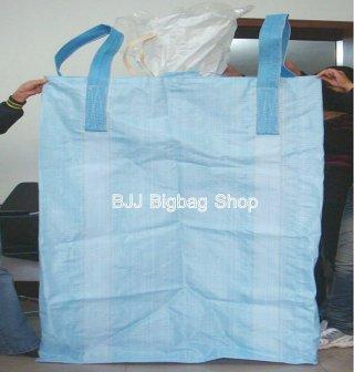 ผู้ผลิตถุงจัมโบ้