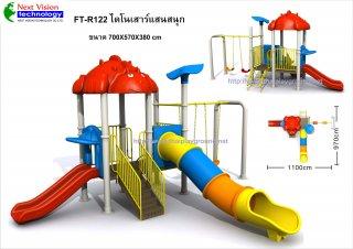 เครื่องเล่นสนามพลาสติกรุ่น FT-R122