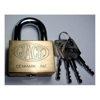 ช่างทำกุญแจมาสเตอร์คีย์