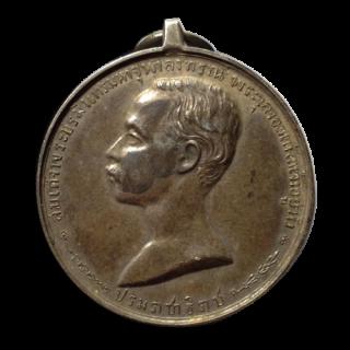 เหรียญเก่าฝรั่งเศส