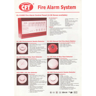 CFT Firm Alarm System