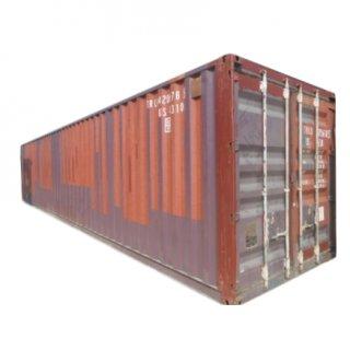 ตู้คอนเทนเนอร์เก็บสินค้า 40 ฟุต 40DC-001