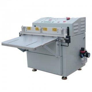 เครื่องซีลสูญญากาศ vaccum packing machine VS-450D