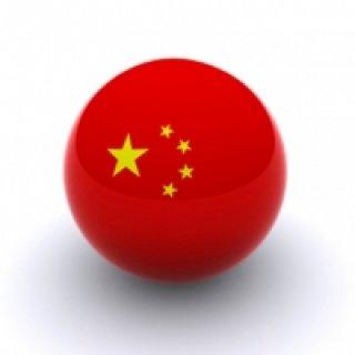 ศูนย์แปลภาษาจีน