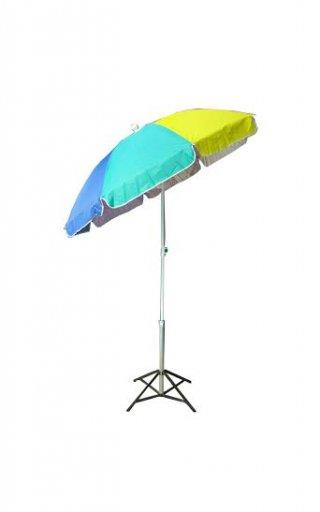 จำหน่ายร่มสนาม
