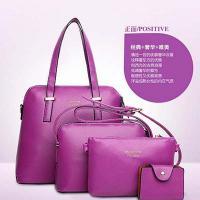 กระเป๋าแฟชั่นสไตล์เกาหลี สีม่วง