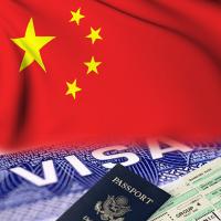 รับทำวีซ่าจีน CHAINA VISAS