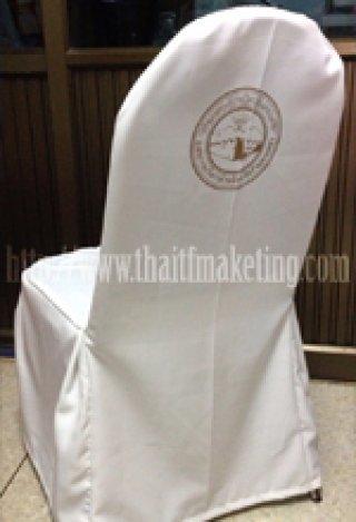ผ้าคลุมเก้าอี้เหล็กพร้อมสกรีนโลโก้