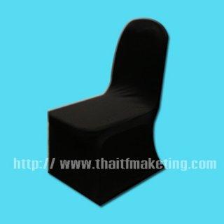 ผ้าคลุมเก้าอี้สีดำ