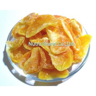 Dried mandarin orange segment Item no: SXO1