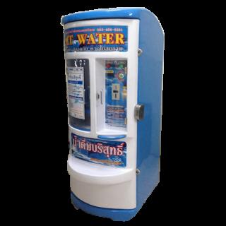 ตู้น้ำดื่มหยอดเหรียญ MT WATER