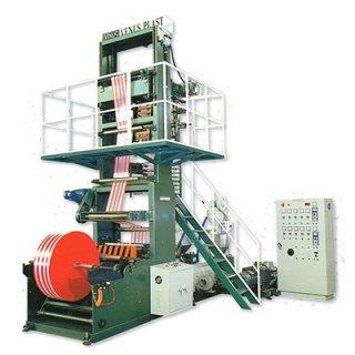 Bag Making Machine VN-HT-Series