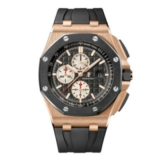 รับซื้อนาฬิกา AUDEMARS PIGUET ROYAL OAK OFFSHORE PLATINUM