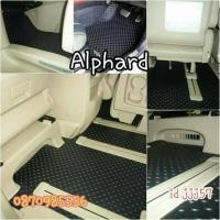 พรมรถ ALPHARD