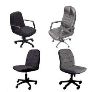 รับซื้อเก้าอี้ทำงาน
