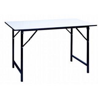 โต๊ะพับสี่เหลี่ยม
