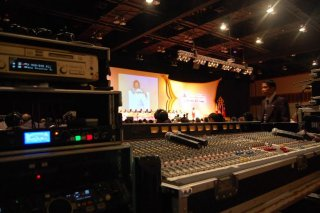 Sound System for Meeting
