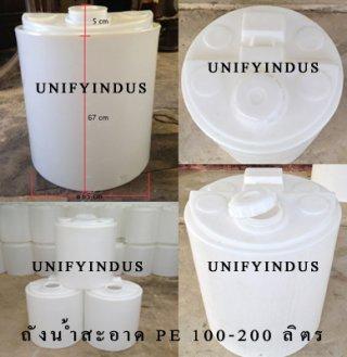 ถังน้ำพลาสติก PE ตั้งพื้น ขนาด 200 ลิตร