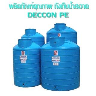 ถังน้ำสะอาด ทรงกระบอก พีอี NPE-1000 ตั้งพื้น