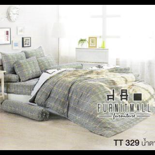 ชุดผ้าปูที่นอน TOTO รุ่น TT329BR