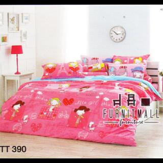 ชุดผ้าปูที่นอน TOTO รุ่น TT390