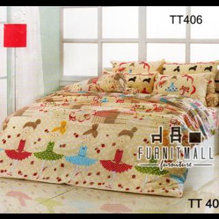 ชุดผ้าปูที่นอน TOTO รุ่น TT406